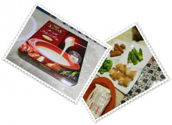 image_20121210052908.jpg