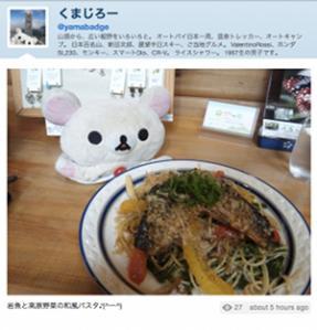 スクリーンショット 2012-05-04 17.32.40