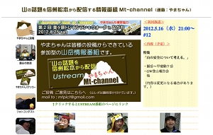 スクリーンショット 2012-05-12 19.25.46