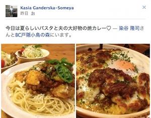 20120903_syoukai.jpg