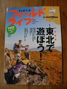 2012_09_30_1.jpg