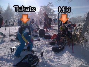 takato_12_01_11_4.jpg