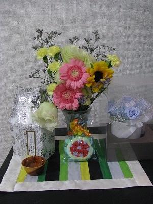 IMG_1068_20120627115514.jpg