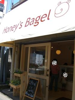 honeys Bagel1
