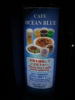 oceanblue1.jpg