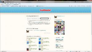 twitbackr