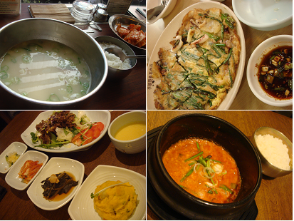 seoul food 2