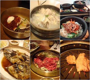 seoul food 3