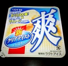 20100419爽