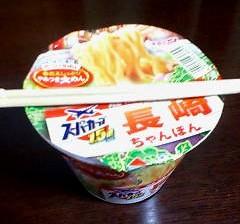 20100720麺