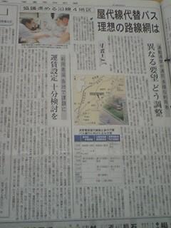 20111010123007.jpg
