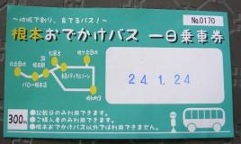 DSCN9922_convert_20120329124744.jpg