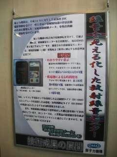 DSCN9928_convert_20121215130224.jpg