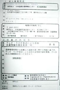 DSCN9946_convert_20120405010927.jpg
