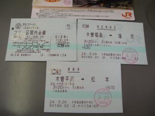 DSCN9980_convert_20120724151931.jpg
