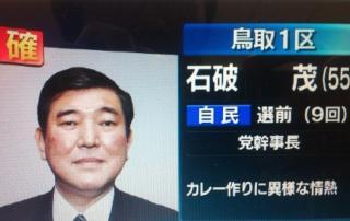 ikegami4_convert_20121218010125.jpg