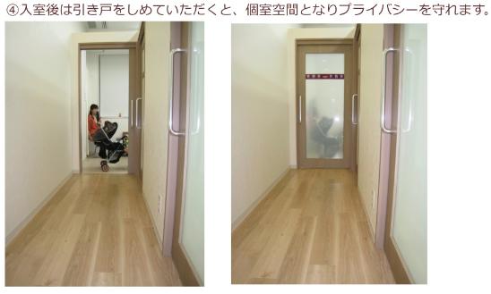 スクリーンショット(2011-11-15 21.35.24)