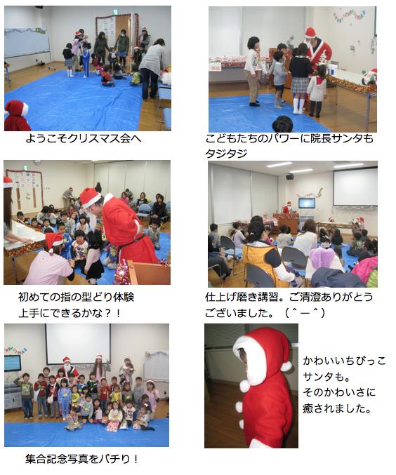 スクリーンショット(2011-12-20 19.33.39)
