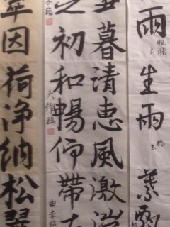 2014_10_11_16.jpg