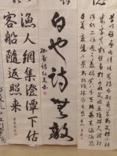 2014_10_11_23.jpg