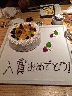 2014_10_11_46.jpg