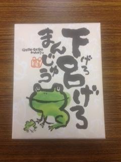 2014_10_15_2.jpg