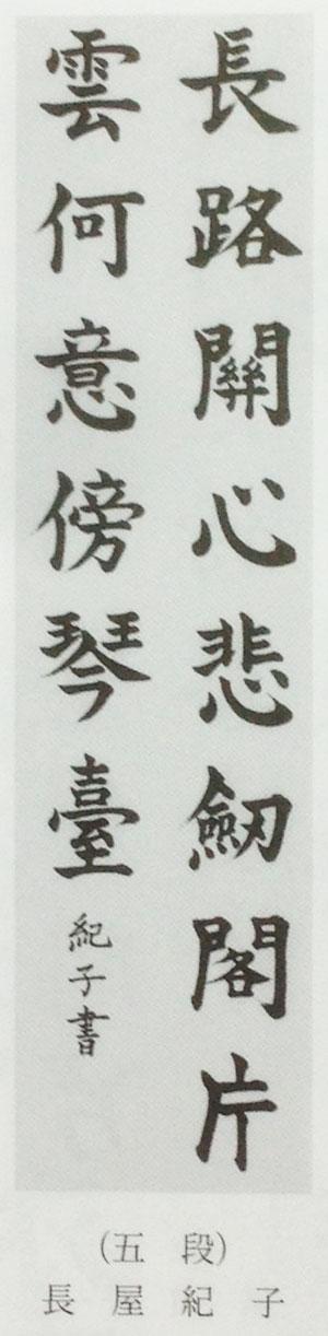 2014_10_25_1.jpg