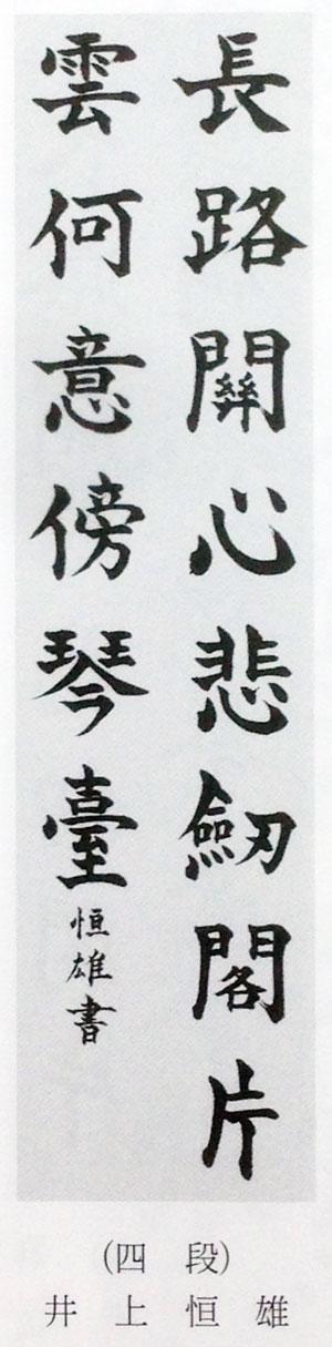 2014_10_25_2.jpg