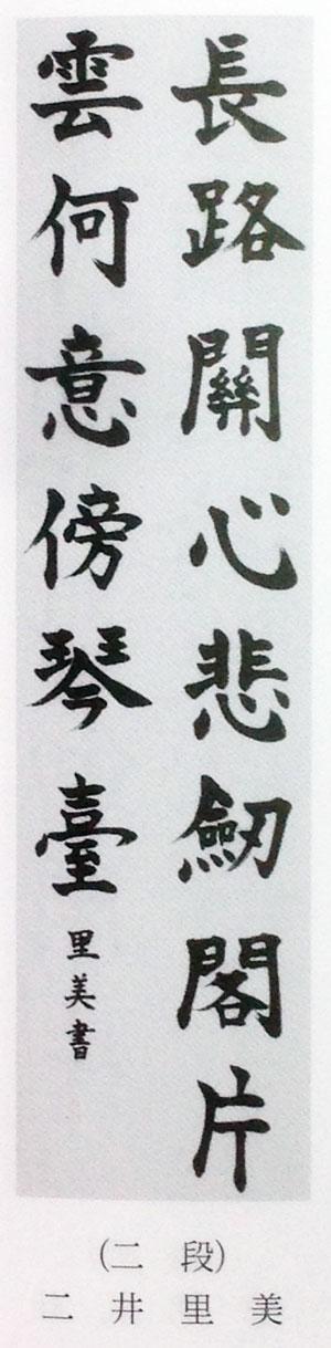 2014_10_25_3.jpg