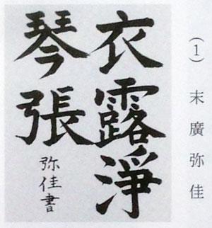 2014_10_25_4.jpg