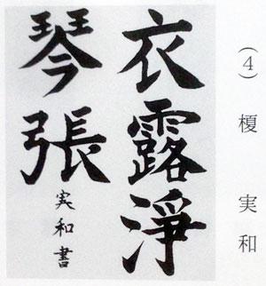2014_10_25_5.jpg