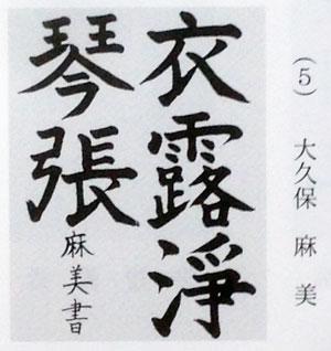 2014_10_25_6.jpg