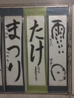 2014_10_28_3.jpg