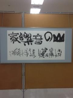 2014_10_28_4.jpg