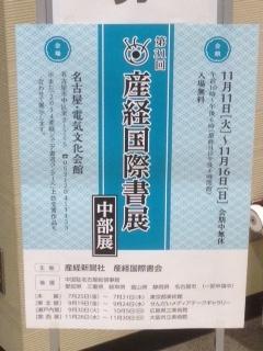 2014_11_12_1.jpg