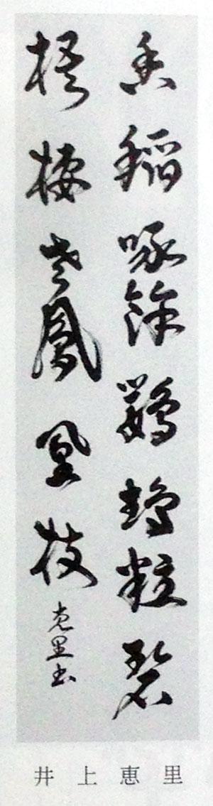2014_12_25_1.jpg
