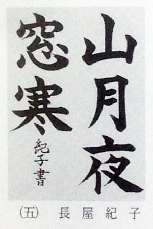 2014_12_25_2.jpg