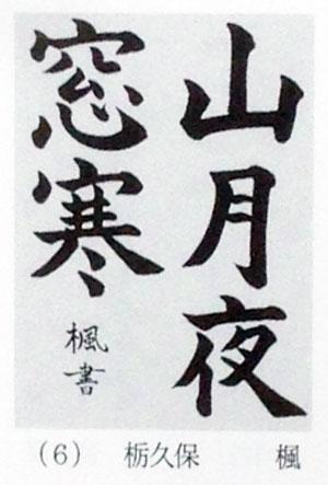 2014_12_25_7.jpg