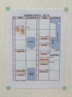 2014_12_9.jpg