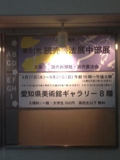 2014_9_20_2.jpg