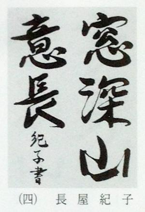 2014_9_25_1.jpg