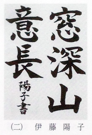 2014_9_25_3.jpg