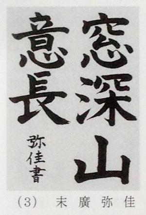 2014_9_25_5.jpg
