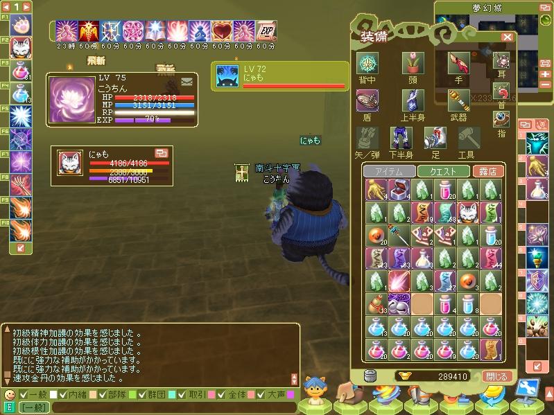 hbo_20100505091703.jpg