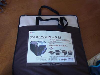 RIMG0658.jpg
