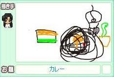 なぜ国旗から描いた…