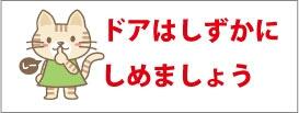 fc2_2014-10-10_21-30-36-738.jpg