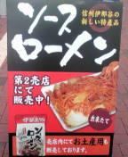 kozawa538さんのブログ-20100920132202.jpg