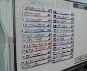 kozawa538さんのブログ-20101010142922.jpg