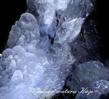 氷の造形7